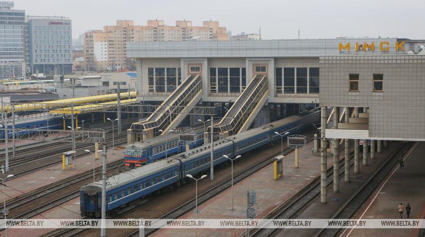 Поезда Минск-Москва и Брест-Санкт-Петербург отменяются с 5 апреля