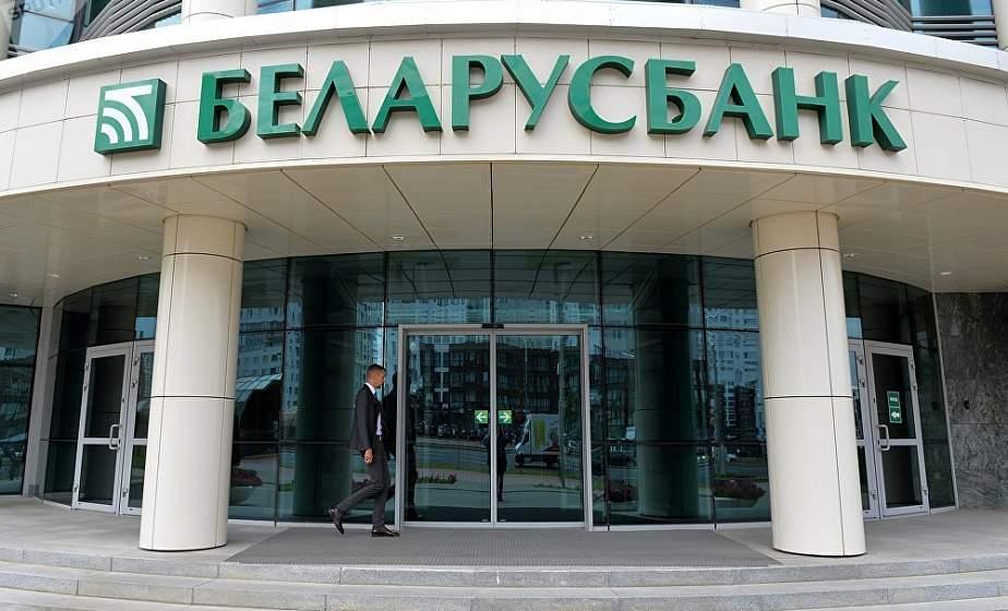 «Беларусбанк» предупредил о новом методе мошенничества