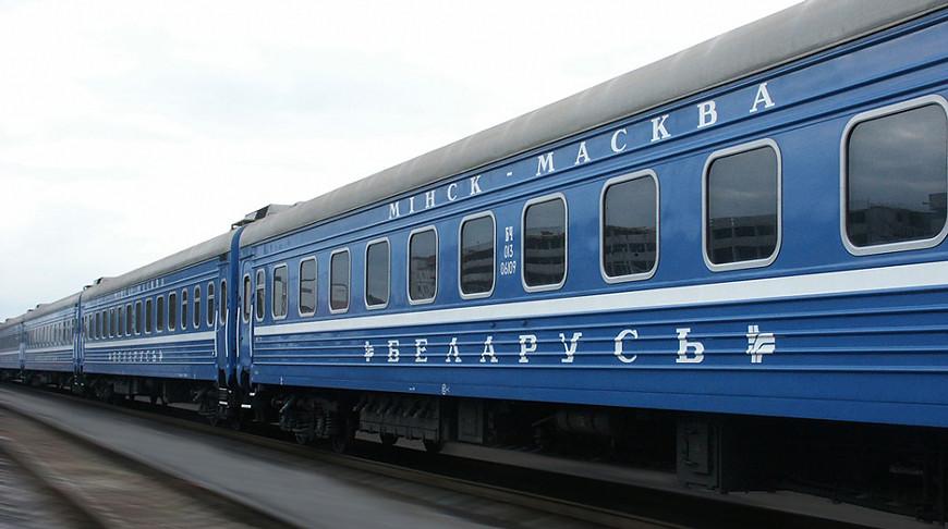 Из Минска в Москву за шесть часов - новый поезд планируется запустить до конца 2020 года
