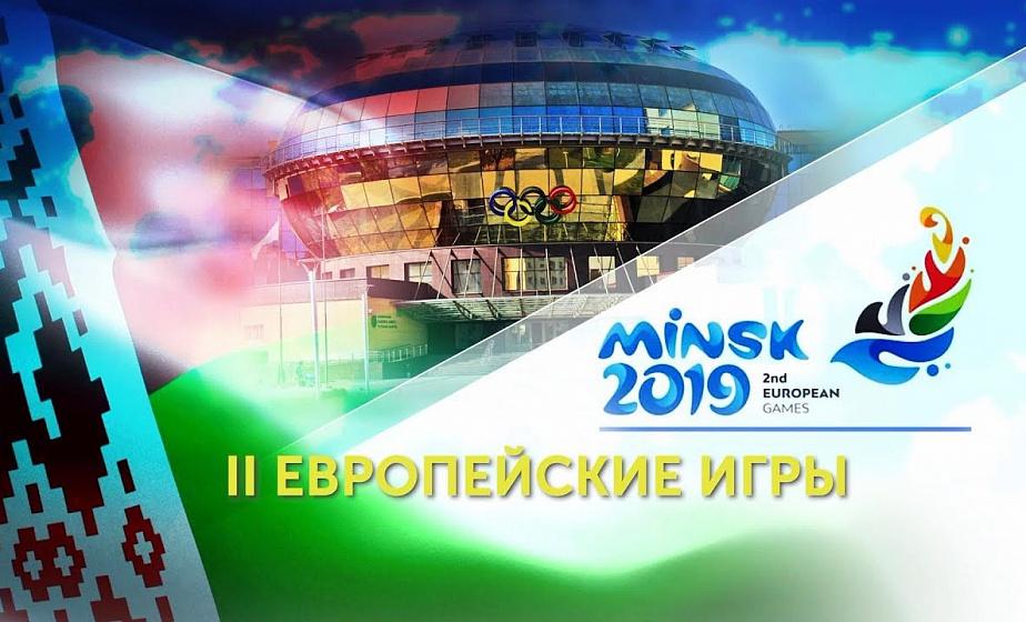 Пункт питания спортсменов II Европейских игр в Минске будет готов к эксплуатации к 10 мая