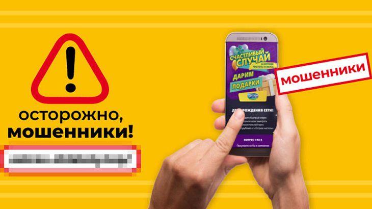 Мошенники рассылают белорусам сообщения от имени магазина «Остров чистоты и вкуса»