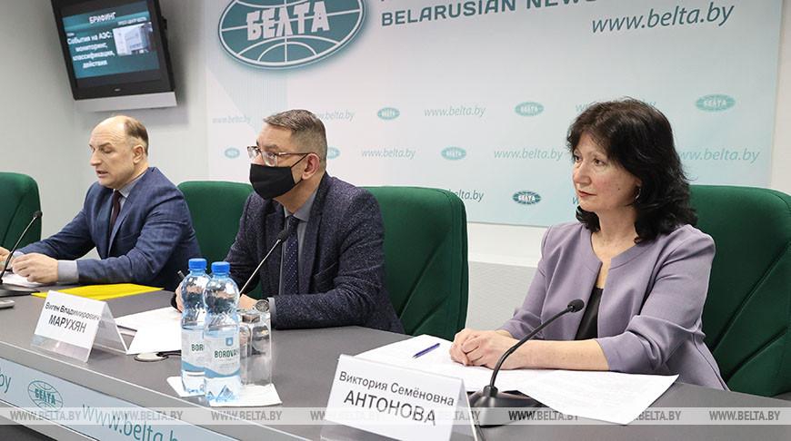Безопасность БелАЭС контролируется в режиме реального времени - Госатомнадзор