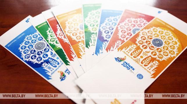 Билеты на II Европейские игры: расписание и цена