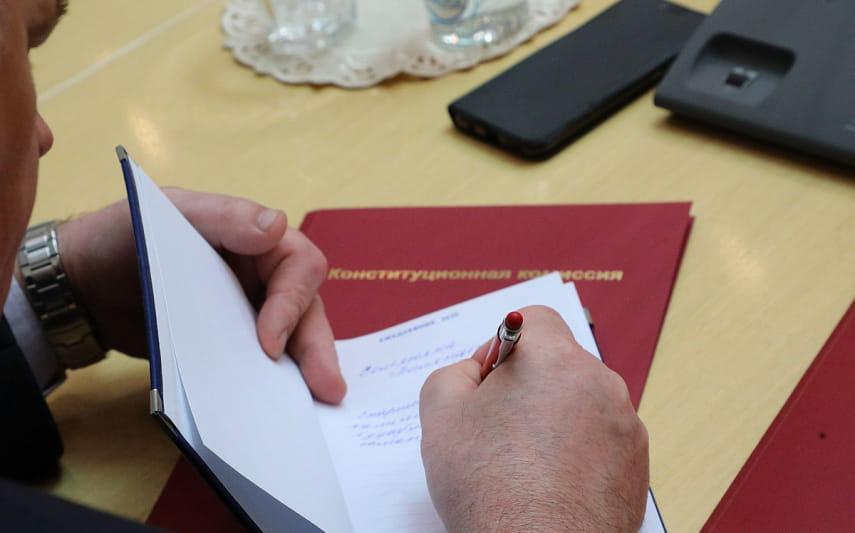 Очередное заседание Конституционной комиссии пройдет 26 мая