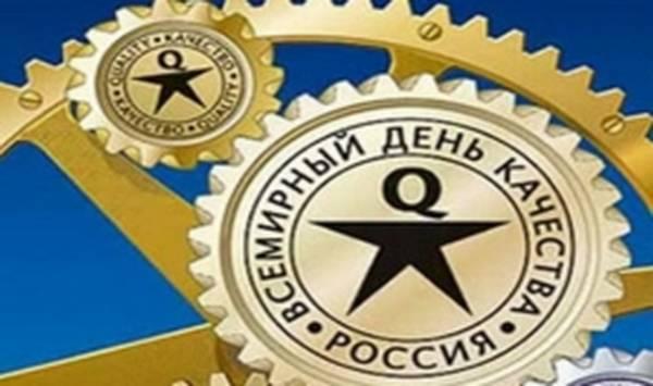 Европейская неделя качества пройдет в Беларуси с 11 по 17 ноября