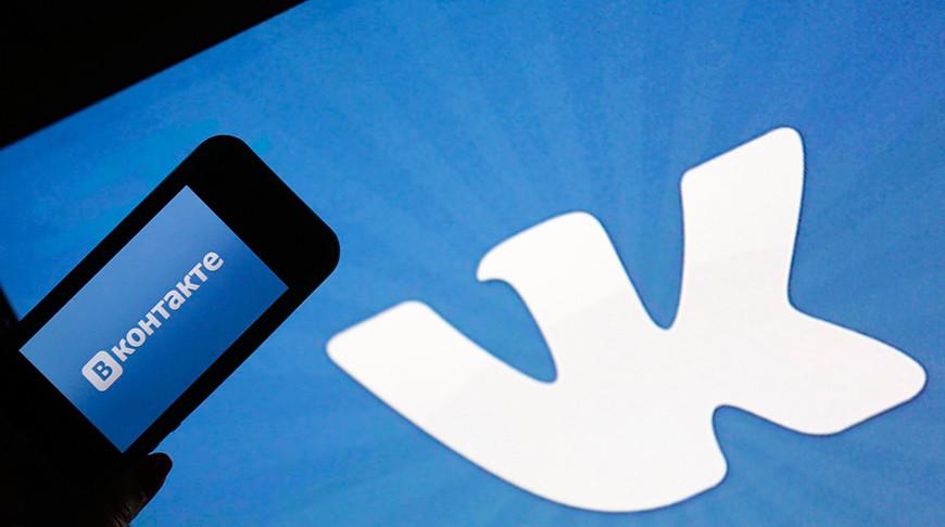 """Появилась новая схема мошенничества с использованием архивов """"ВКонтакте"""""""