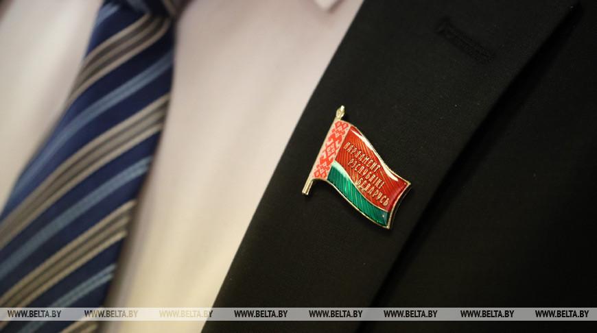 Белорусские депутаты приняли во втором чтении поправки в закон о гражданстве