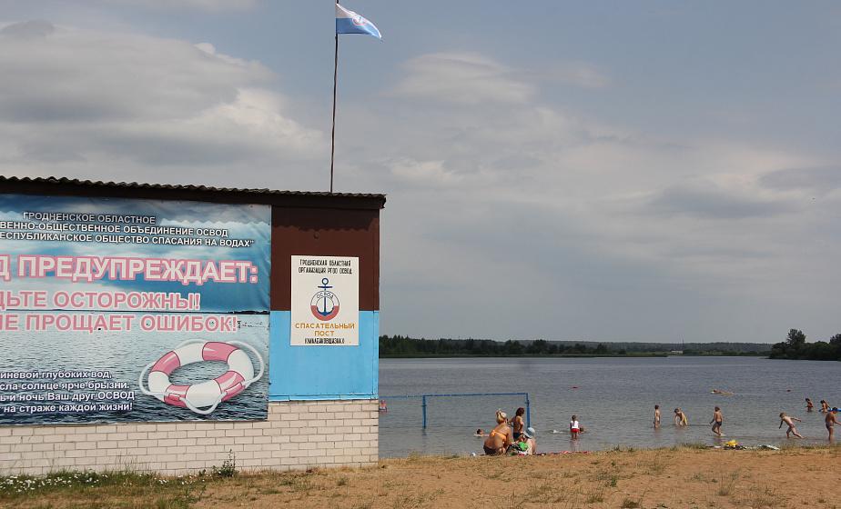 Интерактивные игры и мастер-классы. ОСВОД проведет в детских лагерях занятия по безопасности на воде