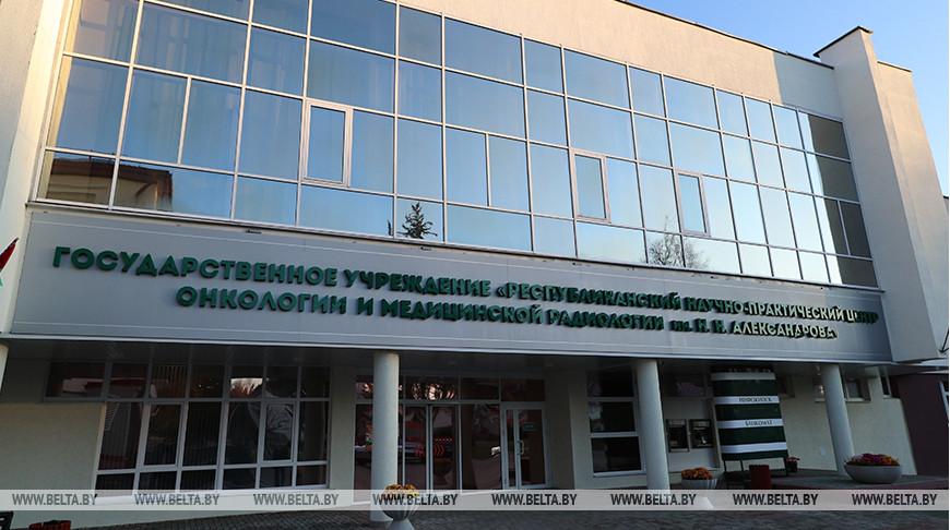Александр Лукашенко посетит РНПЦ онкологии и медицинской радиологии