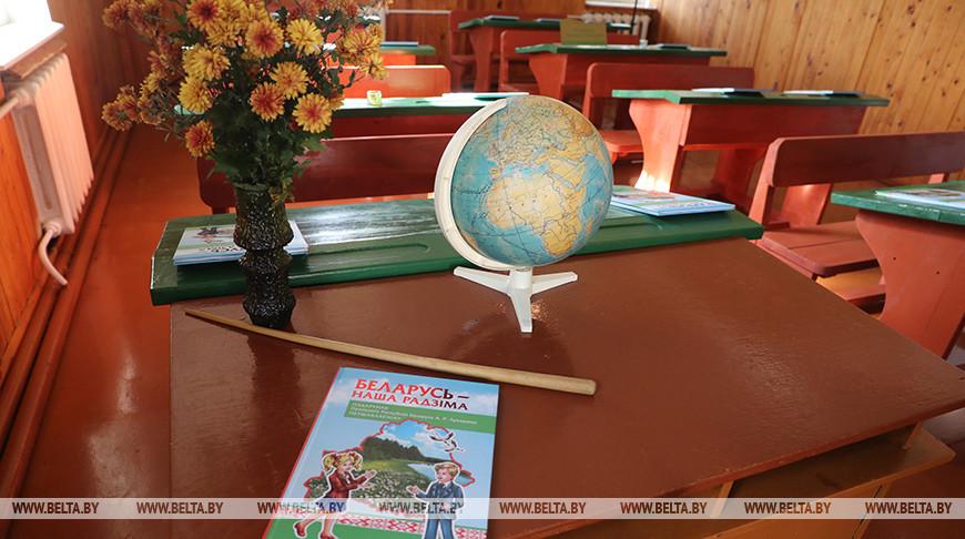 Прием документов в первые классы школ Беларуси начнется 12 июня