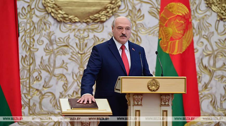 О белорусской нации, приоритетах и своей главной задаче - Александр Лукашенко вступил в должность Президента Беларуси (+видео)