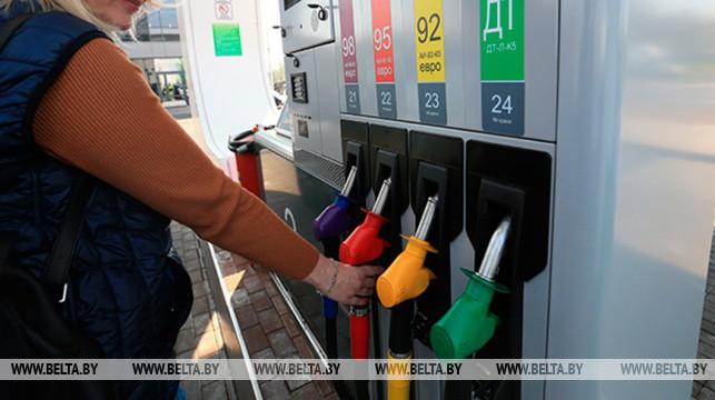 Топливо на АЗС в Беларуси с 11 августа подешевеет на 1 копейку