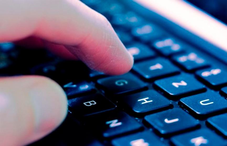 Персональные данные белорусов запретят передавать без разрешения