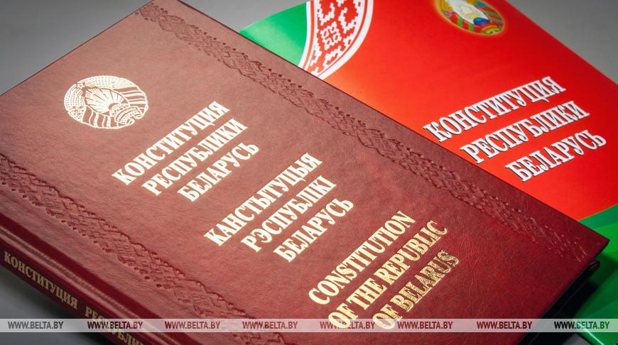 Работа над изменениями в Конституцию не должна проводиться в спешке — Валерий Мицкевич