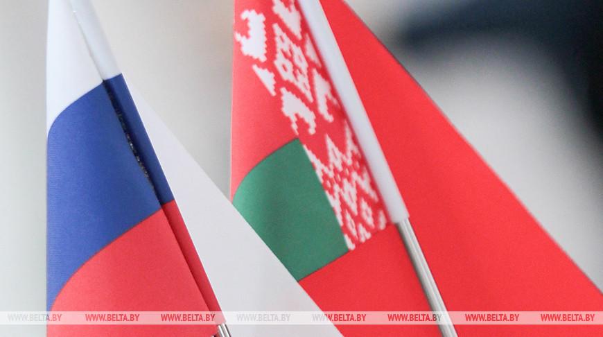 Сегодня состоится пленарное заседание VII Форума регионов Беларуси и России
