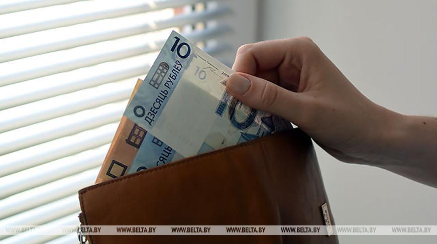 Средняя зарплата в 2020 году составит Br1162 — Сергей Румас