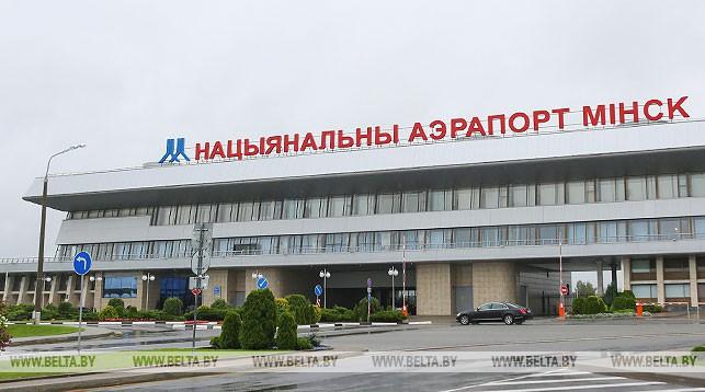 Национальный аэропорт Минск признан лучшим среди стран СНГ за 2018 год