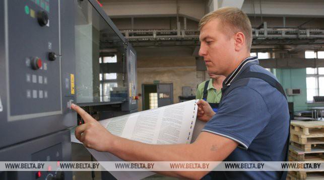Александр Лукашенко подписал закон о внесении изменений в Трудовой кодекс