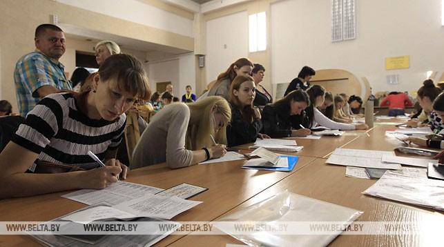 Регистрация на ЦТ завершается в Беларуси