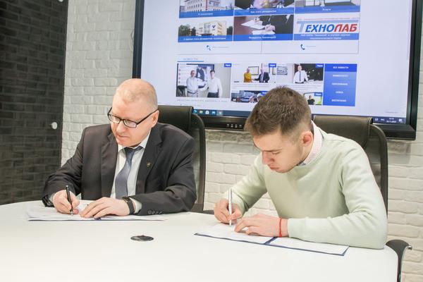 Компания «Усё ўлічым» стала тринадцатым резидентом Научно-технологического парка ГрГУ имени Янки Купалы