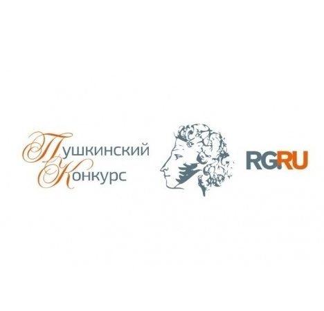 Учитель из Ивьевского района стал лауреатом Международного Пушкинского конкурса в Москве