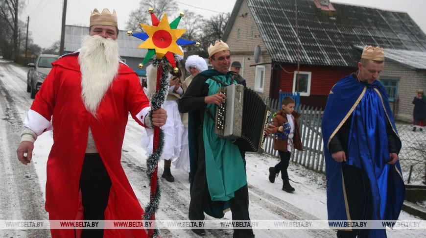 """В Лидском районе возродили традицию обряда """"Три короля"""""""