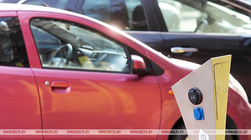 Владельцы электромобилей в Беларуси могут получить налоговые и другие льготы