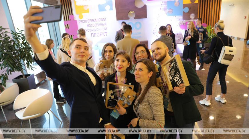 Победителей конкурса «100 идей для Беларуси» наградили в Минске