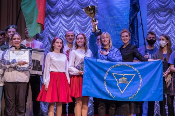 Главная награда – у купаловцев: подведены итоги III Республиканского гражданско-патриотического марафона «Вместе – за сильную и процветающую Беларусь!»