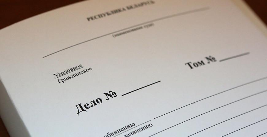 СК: против Светланы Тихановской и Павла Латушко возбуждено еще одно уголовное дело