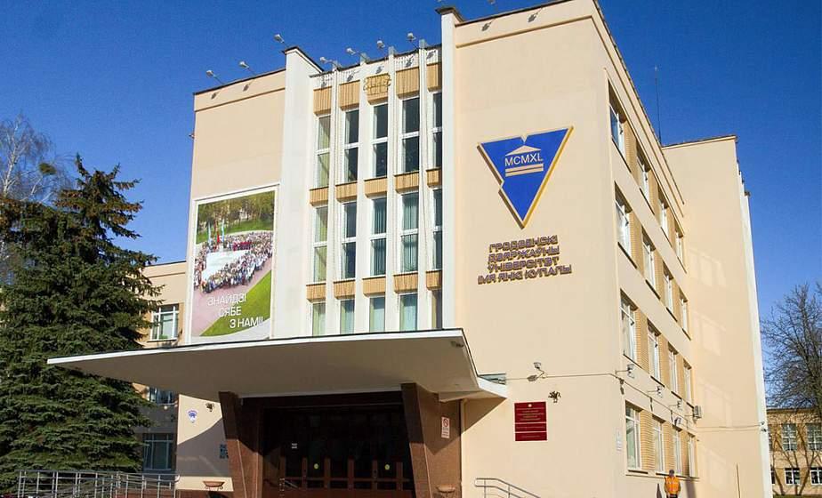 ГрГУ имени Янки Купалы перечислил три тысячи рублей на счет Гродненской областной станции скорой медицинской помощи