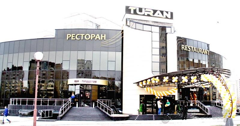 Ресторан Turan в Гродно - отзывы, адрес, телефоны | 419x800