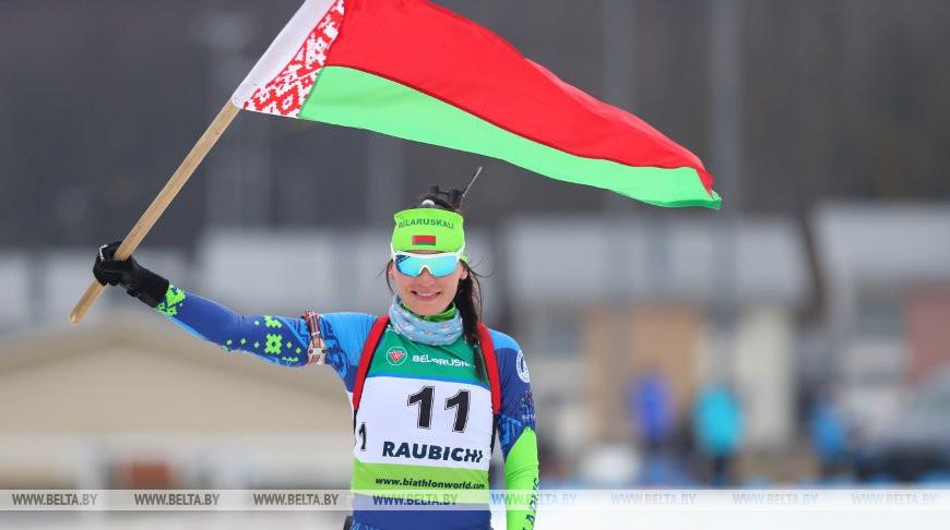 """Белорусские биатлонисты заняли первое место в медальном зачете на ЧЕ в """"Раубичах"""""""