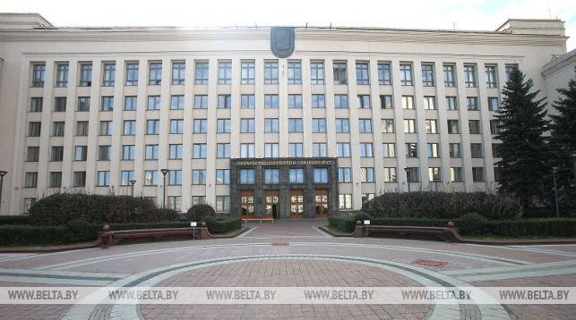 Два белорусских вуза вошли в мировой рейтинг Round University Rankings