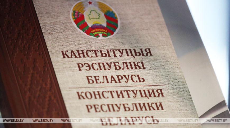Александр Лукашенко назвал фундаментальные вопросы, по которым можно дать ответы, включая выборы и Конституцию