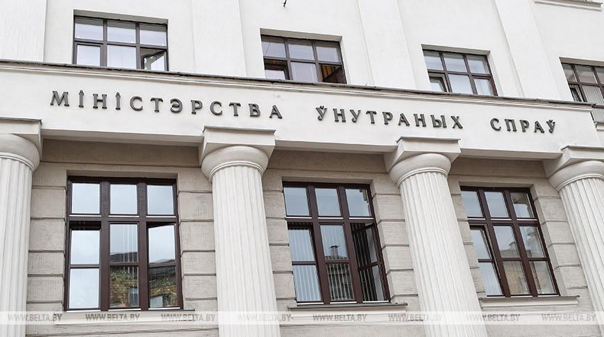 МВД: за нарушение законодательства о массовых мероприятиях 12 октября задержаны 186 человек