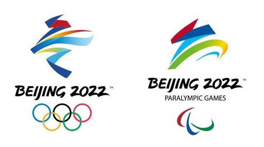 НОК Беларуси получил официальное приглашение на зимние Игры в Пекин