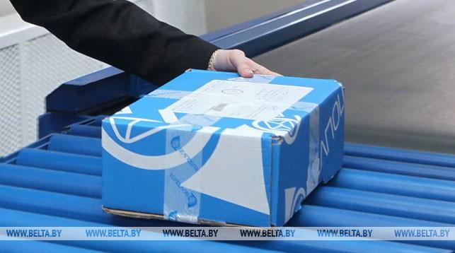 «Белпочта» с 1 июля повысит тарифы на международные письма и посылки