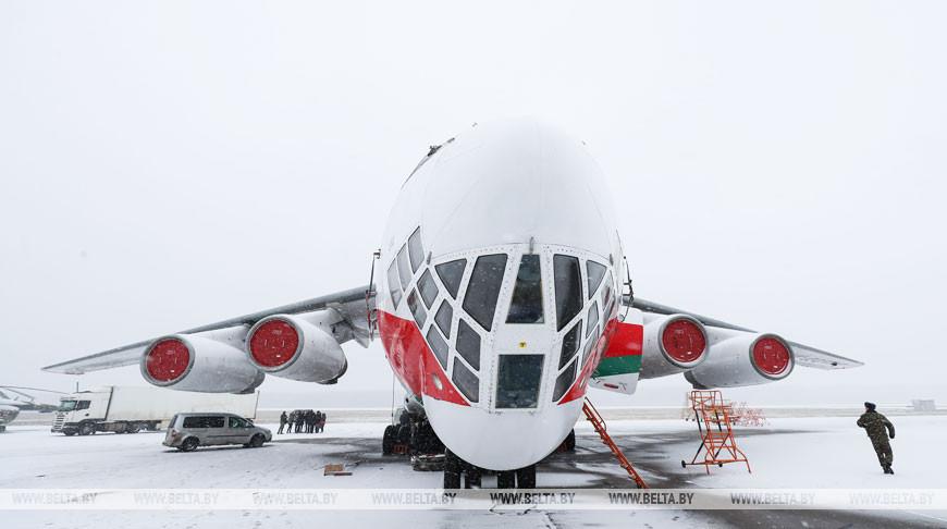 Самолет с белорусской гуманитарной помощью прибыл в Китай 13:19 30 января 2020