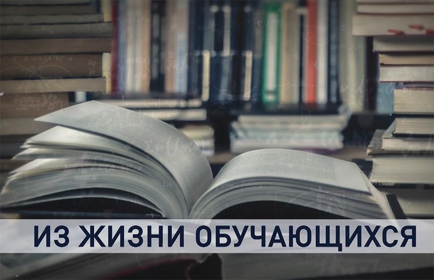 Вступительная кампания-2021: какие специальности предлагают белорусские вузы абитуриентам в этом году? (+видео)