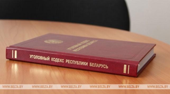В Беларуси планируется ужесточить наказание за пьяные ДТП со смертельным исходом