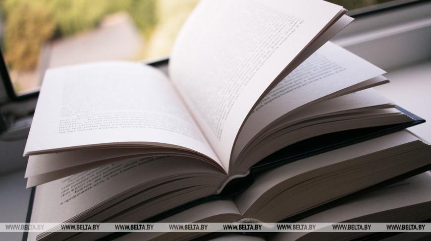 Ученые подготовили серию книг об истории регионов Беларуси