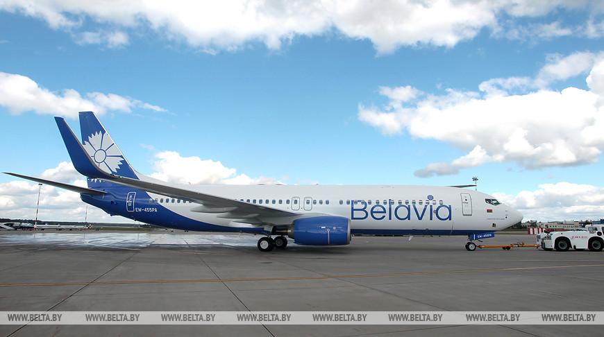 «Белавиа» продолжает полеты в Италию, вернуть билеты можно только по правилам тарифа