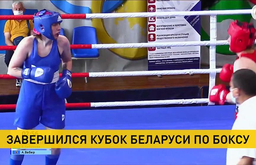 Завершился Кубок Беларуси по боксу