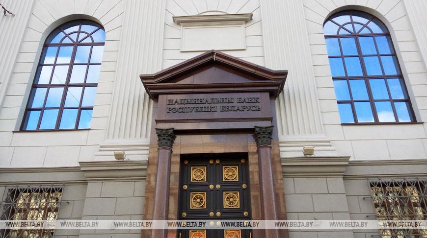 Нацбанк утвердил инструкцию о проведении удаленной идентификации клиентов банков