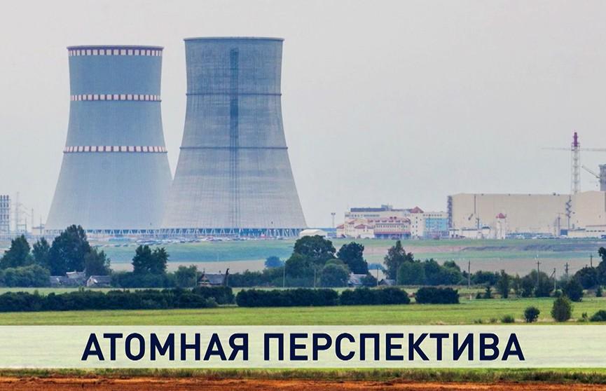 Атомная перспектива: как продвигаются работы по запуску БелАЭС? (+видео)