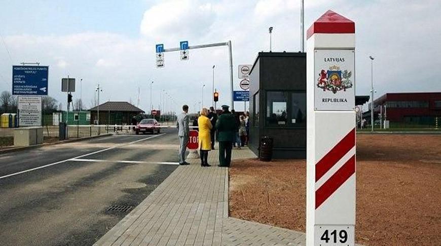 Латвия продлила сроки ограничений при пересечении границы