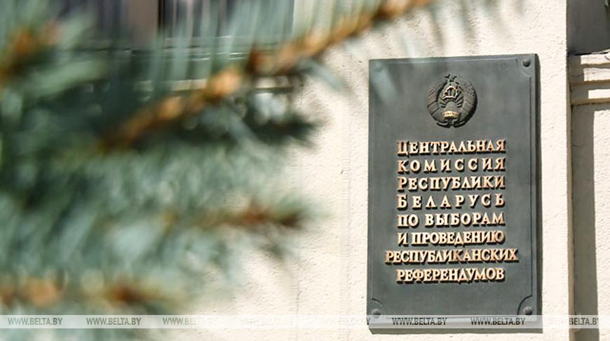 Предварительные итоги выборов: за Александра Лукашенко — 80,23%