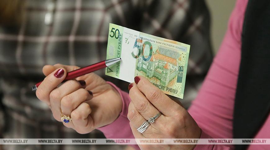 Нацбанк подтвердил выпуск в 2020 году обновленных банкнот номиналом Br20 и Br50
