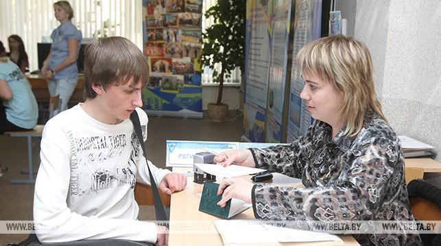 Регистрация на ЦТ начинается в Беларуси